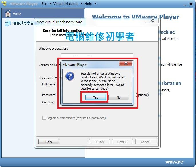 利用VM灌W7-3.jpg