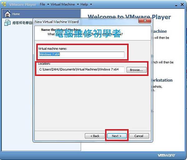 利用VM灌W7-4.jpg