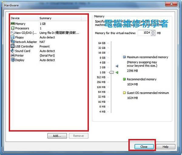 利用VM灌W7-6-1.jpg