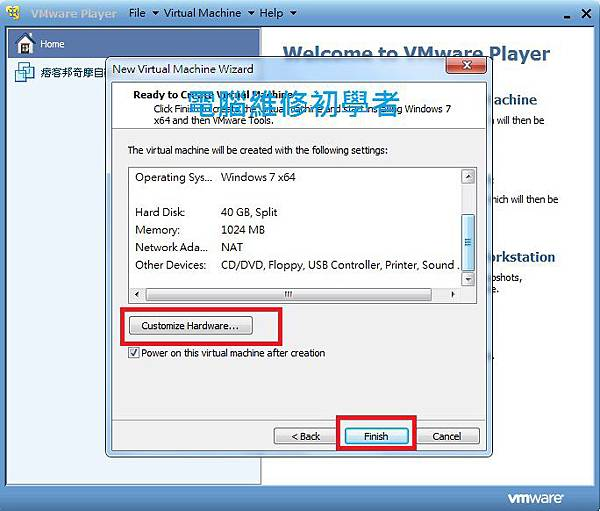 利用VM灌W7-6.jpg