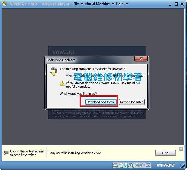 利用VM灌W7-7.jpg