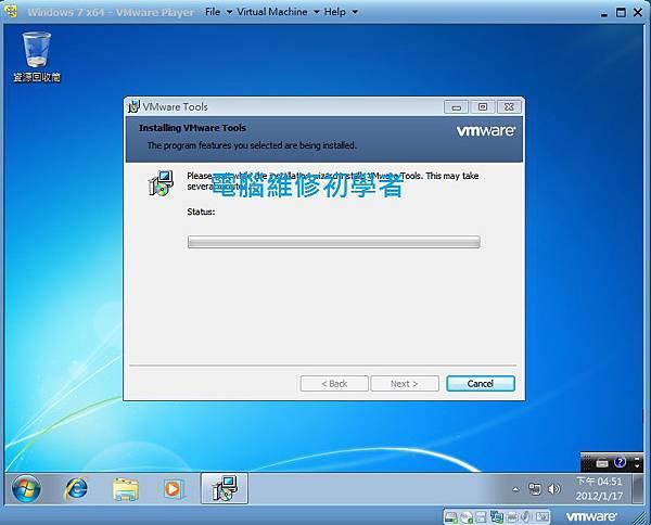 利用VM灌W7-14.jpg
