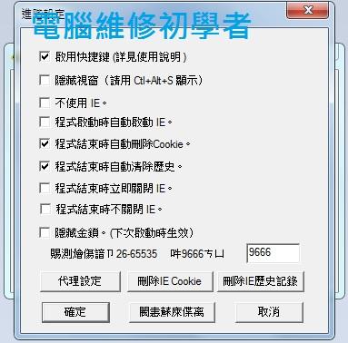 無界瀏覽4.jpg