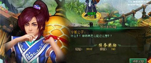 亂舞江湖3-角色扮演遊戲2.jpg