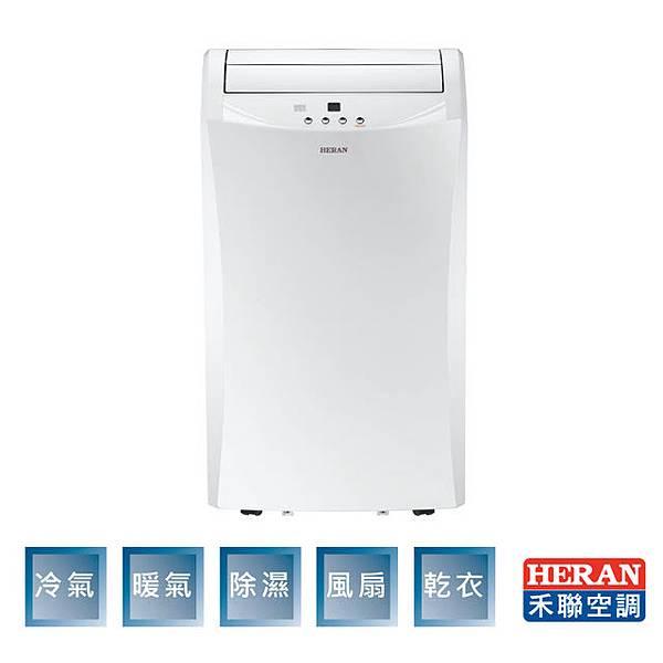 ERAN禾聯 5-7坪 冷暖 移動式空調 (HPA-35G1H).jpg