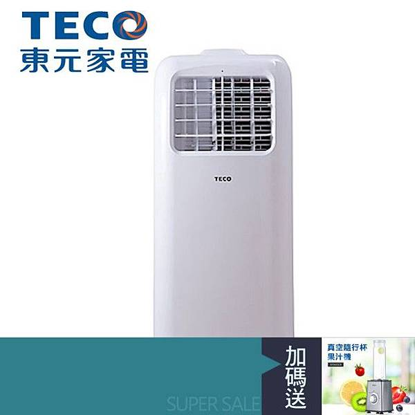 TECO 東元 冷專型移動式空調 MP23FC.jpg