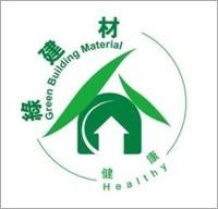 綠建材標章.jpg
