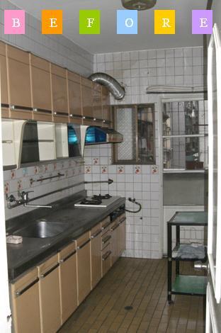 廚房-before.JPG