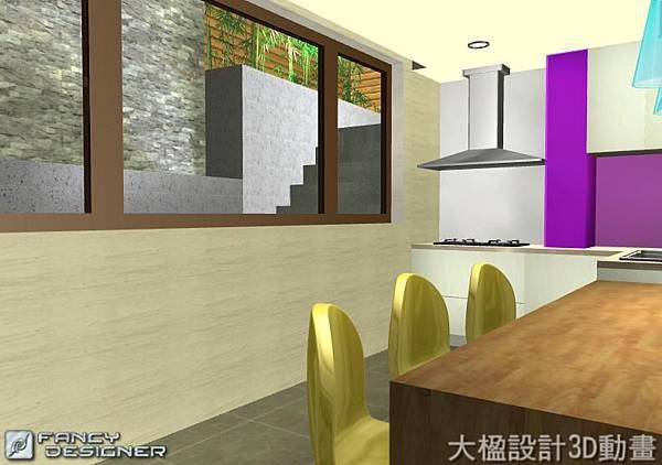 餐廚房009