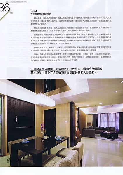 p.360.jpg