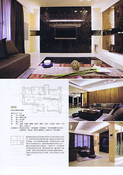 p.361.jpg