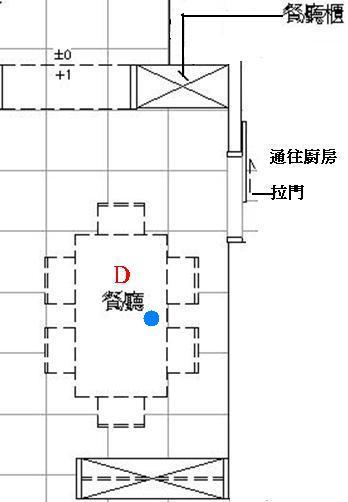 D餐廳.JPG