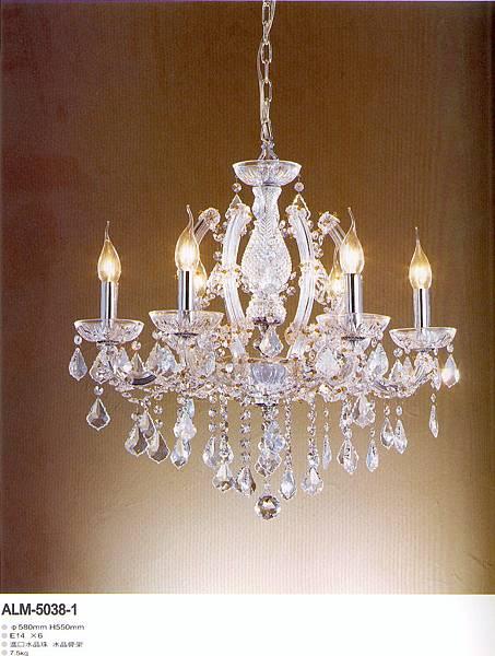 水晶燈-1.jpg