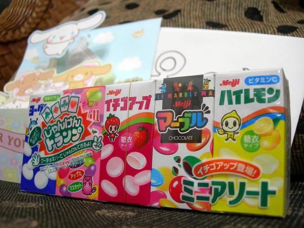 糖果看起來很好吃...:P