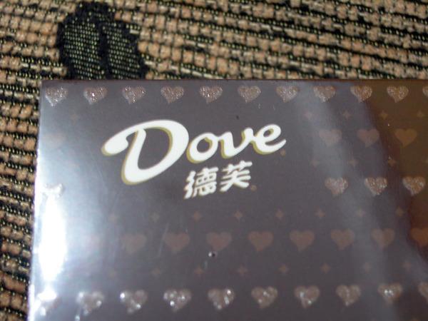 看起來很高級的德芙巧克力