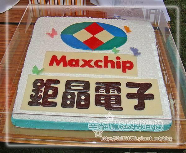 45cm*45cm 斜面蛋糕  (造型圖案不同價格會有所差異)