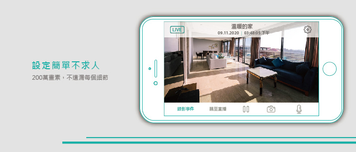 0911居家監視器推薦開箱-05.jpg