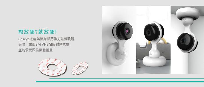 0911居家監視器推薦開箱-11.jpg