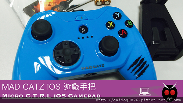MAD CATZ iOS Gamepad.png