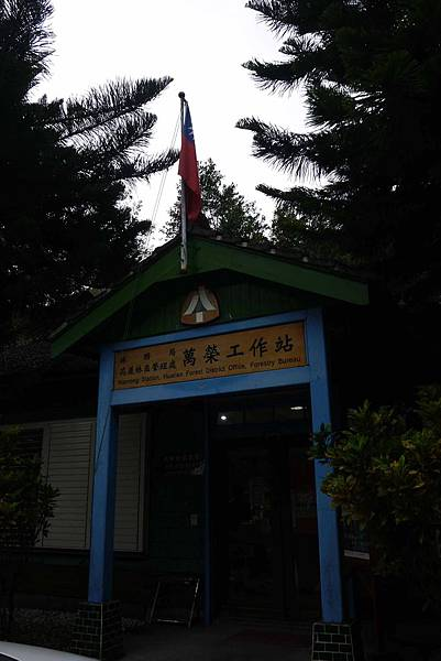 林田山文化園區 (41)