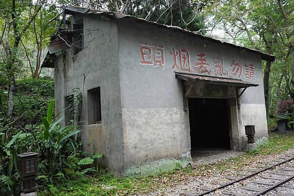 林田山文化園區 (56)