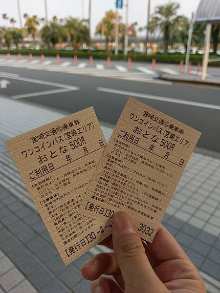 20180404宮崎_180430_0261.jpg