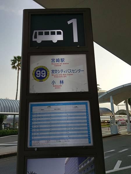 20180404宮崎_180430_0271.jpg