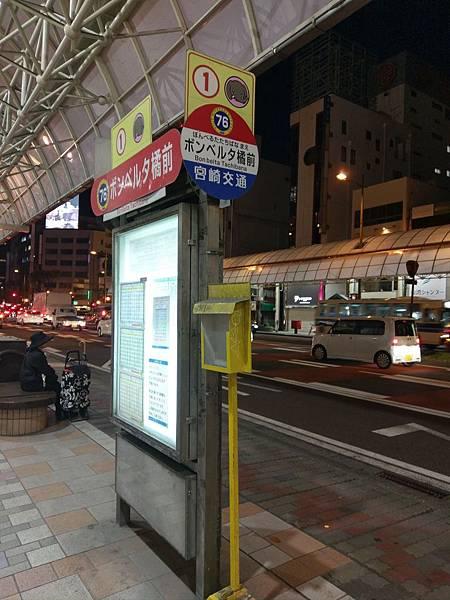20180404宮崎_180430_0166.jpg