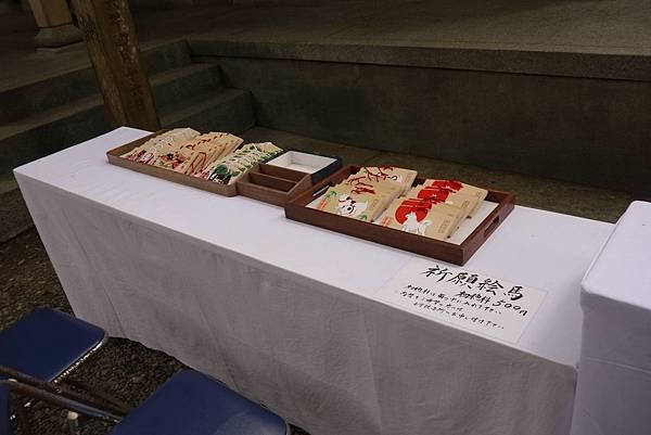 20180405宮崎_180501_0104.jpg