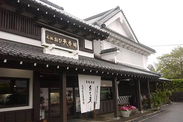 20180406宮崎_180502_0273.jpg