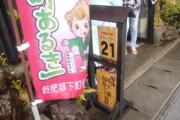 20180406宮崎_180502_0270.jpg