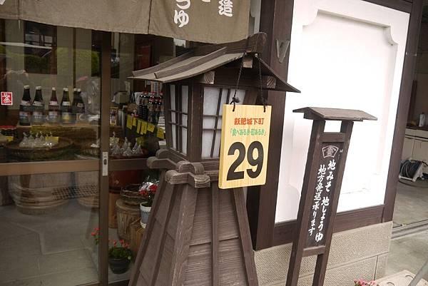 20180406宮崎_180502_0321.jpg