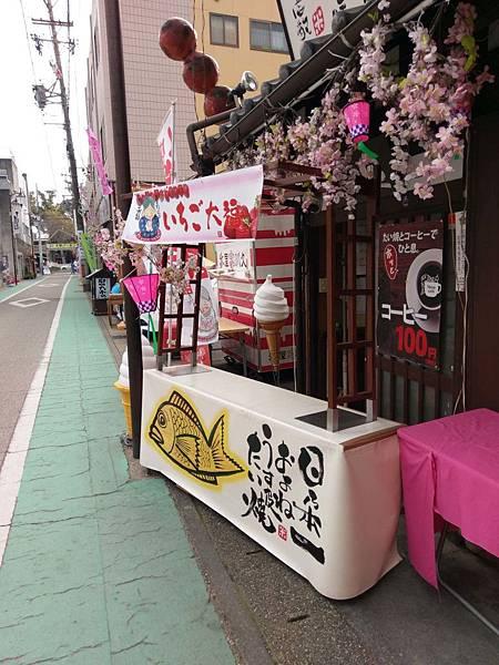 20190406名古屋第三天_190410_0771.jpg