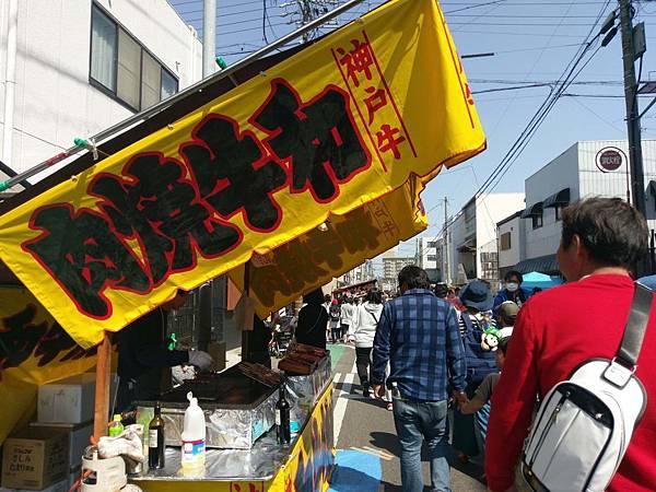 20190406名古屋第三天_190410_0161.jpg