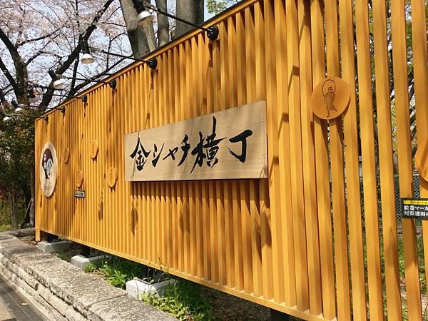 20190407名古屋第四天1_190410_0847.jpg