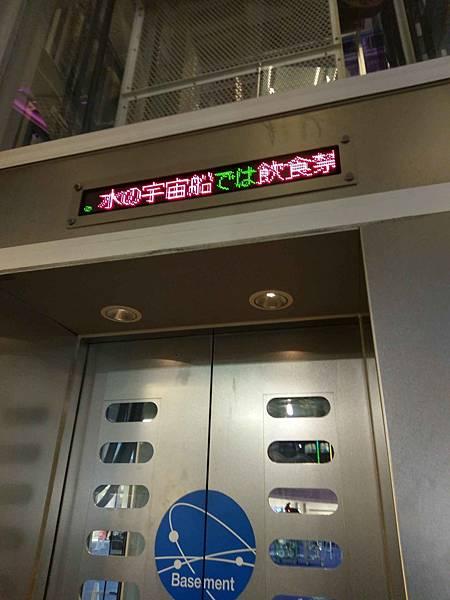 20190407名古屋第四天1_190410_0069.jpg