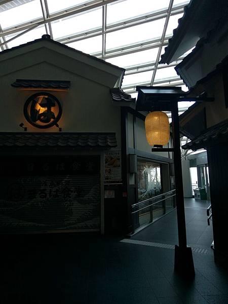 20190408名古屋第五天_190409_0016.jpg