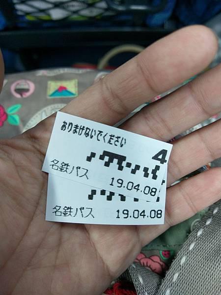 20190408名古屋第五天_190409_0054.jpg