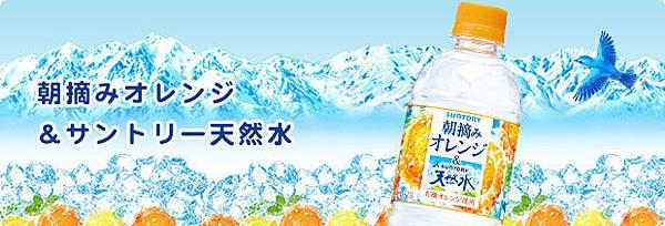 柳橙天然水_代購幫