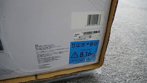 Dyson TP04空氣清淨機含箱重量為8.16公斤