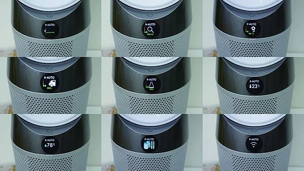 Dyson TP04空氣清淨機 九種快速功能