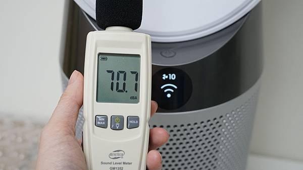 Dyson TP04音量測試:風量10級,噪音為70.7分貝