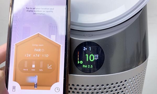 利用App Dyson Link隨時監看室內空氣品質