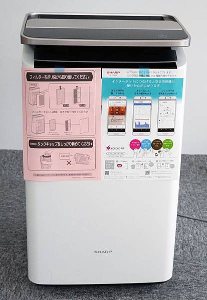 Sharp夏普KI-JP100空氣清淨機