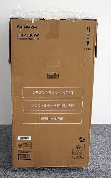 Sharp KI-JP100 空氣清淨機日本代購外包裝