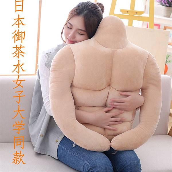 まくら 筋肉 男友雄偉的六塊肌抱枕