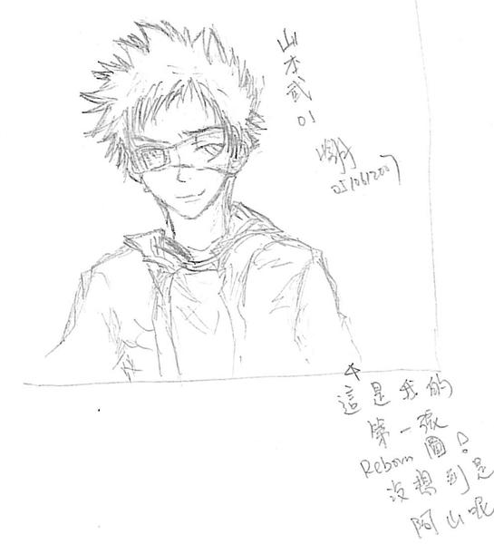山本武001