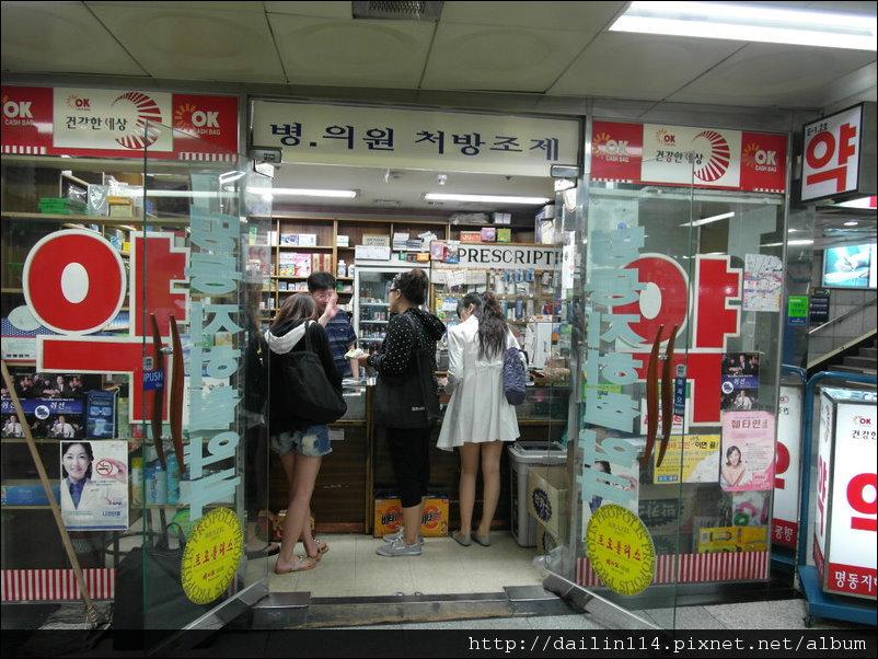 【我在韓國沙發衝浪】2009-2013遊首爾各種雜記、韓國姐姐的弟弟很可愛!!!從仁川到首爾/坡州/南怡島/加平/南春川再到釜山 my korea story @GINA環球旅行生活|不會韓文也可以去韓國 🇹🇼