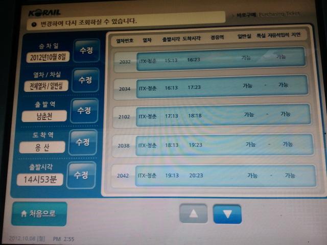 2012-10-08 14.55.07.jpg