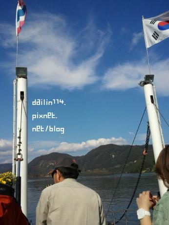 2012-10-08 14.19.12.jpg